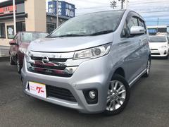 デイズハイウェイスター X TV ナビ 軽自動車 ETC