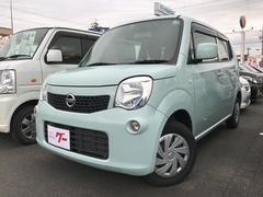 モコS TV ナビ 軽自動車 アロマティックアクアM