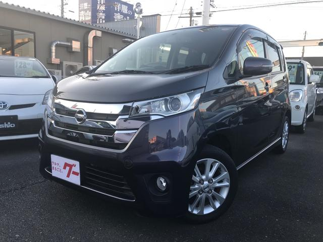 日産 ハイウェイスター X TV ナビ 軽自動車 ETC