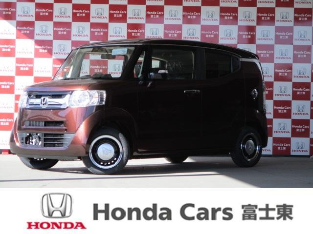 ホンダ G・Lインテリアカラーパッケージ新車