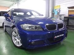 BMW320i Mスポーツパッケージ 純正HDDナビ