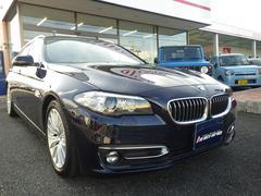 BMW523dツーリング ラグジュアリー インテリセーフティー