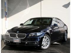 BMW523d ラグジュアリー ベージュレザー ナビTV SR