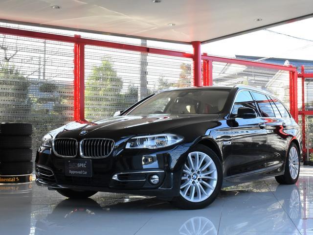 BMW 528iツーリング ラグジュアリー ベージュレザー