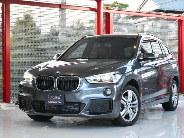 BMW xDrive 18dMスポーツ 黒革シート LEDライト