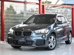 BMW X1xDrive 18dMスポーツ 黒革シート LEDライト