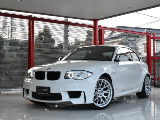 「BMW」「BMW 1シリーズ M」「クーペ」「静岡県」の中古車