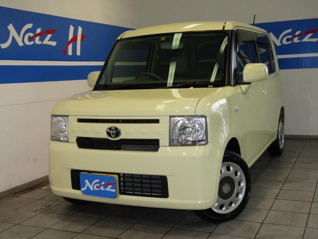 トヨタ X CDチューナー スマートキー ロングラン保証
