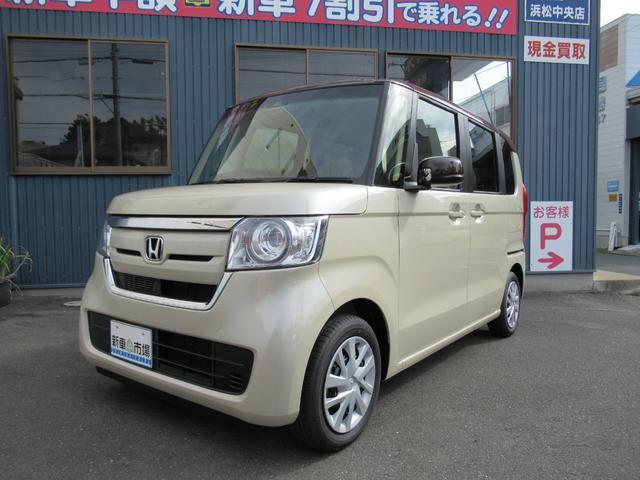 N BOX(ホンダ) G・EXホンダセンシング 中古車画像
