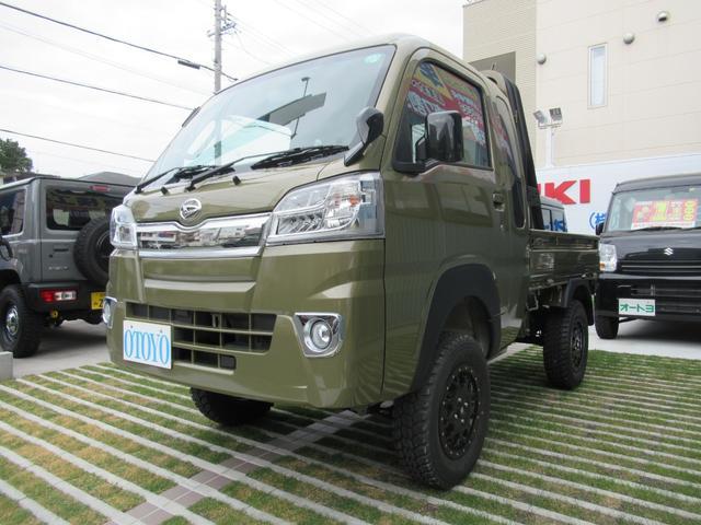 ダイハツ ハイゼットトラック ジャンボ 4インチリフトアップ 4WD MT サムライピック