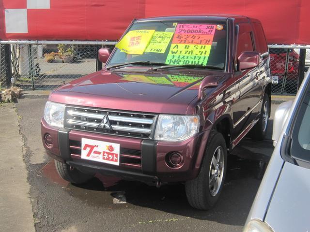 三菱 XR 2WD 純正15インチアルミ キーレス