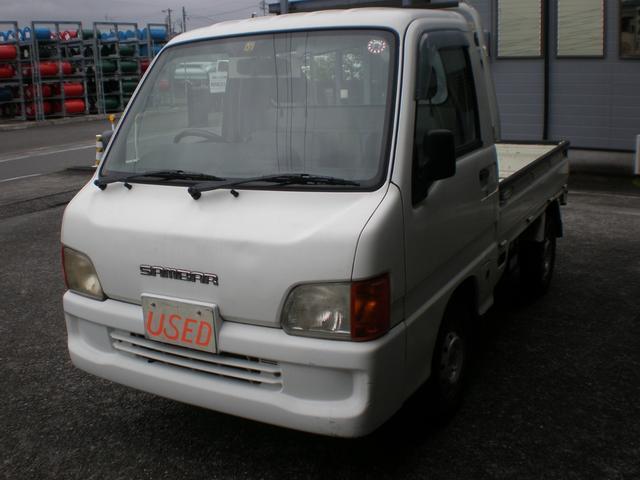 スバル サンバートラック SDX