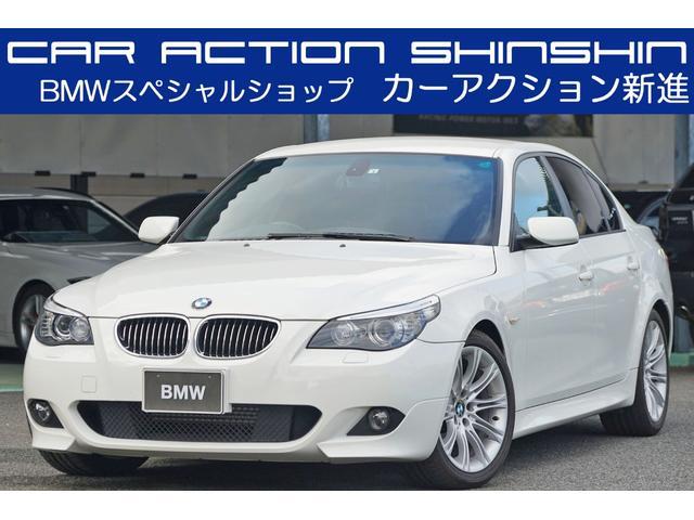BMW 525i Mスポーツパッケージ 後期LCIモデル