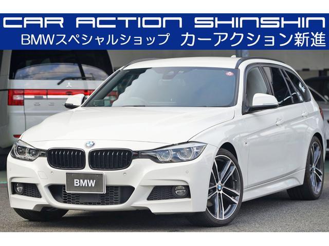 BMW 320d Mスポーツ エディションシャドー 特別仕様車 地デジ 禁煙車 ユピテルレーダー探知機 記録簿