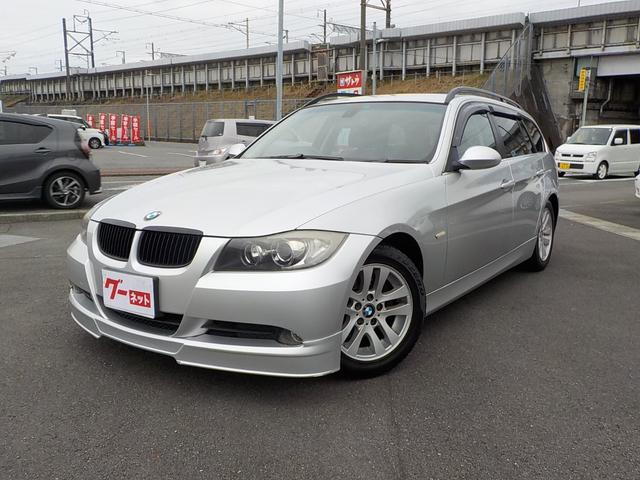 BMW 3シリーズ 325iツーリング 純正アルミ 純正ETC プッシュスタート キーレス 純正CDチェンジャー 純正MD