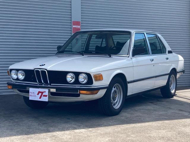 BMW 5シリーズ 518i 実走行 39年間車庫保管 5ナンバー登録 ショックアブソーバー・マフラー新品交換