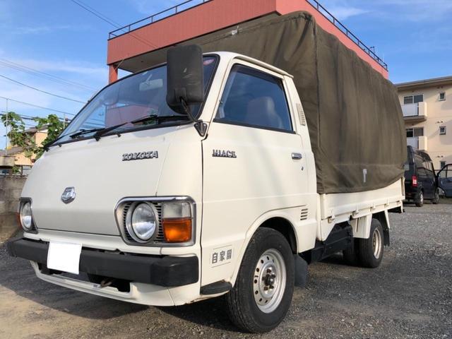 トヨタ ジャストローDX