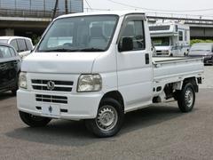 アクティトラックSDX4WD
