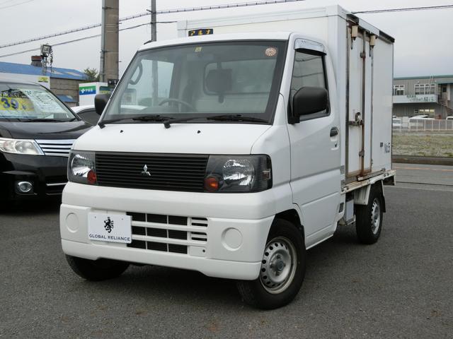 三菱 -20℃冷蔵冷凍車 三菱重工製
