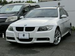 BMW320iツーリング Mスポーツパッケージ ナビDTV ETC