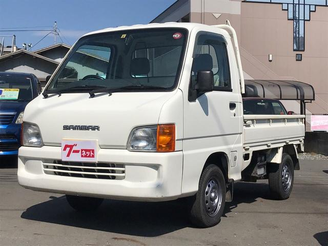 「スバル」「サンバートラック」「トラック」「静岡県」の中古車