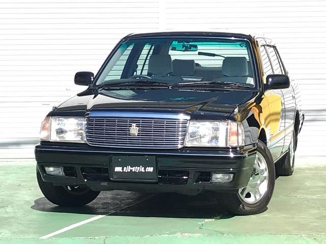 トヨタ スーパーデラックス マイルドハイブリッド 元中央省庁公用車