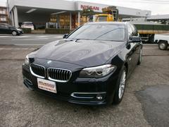 BMW523dツーリングラグジュアリー 衝突安全装置付 地デジTV