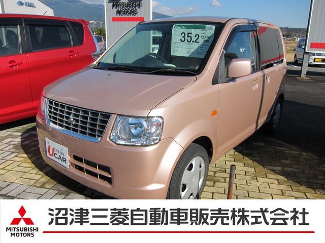 「三菱」「eKワゴン」「コンパクトカー」「静岡県」の中古車