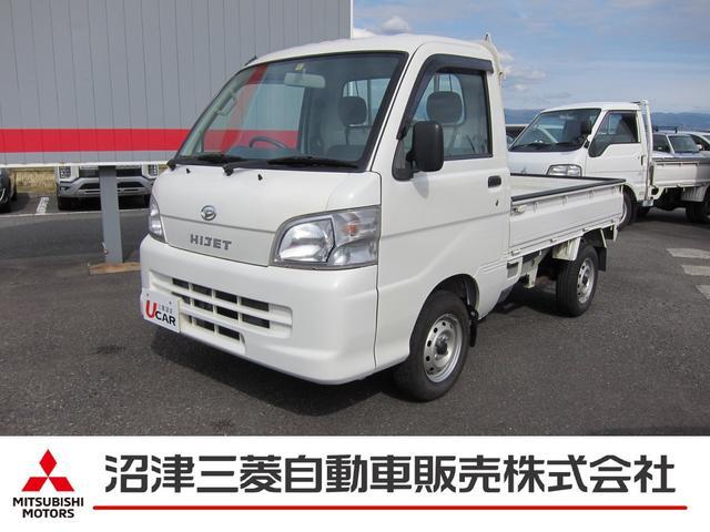 ダイハツ エアコン・パワステ スペシャル パワステ エアコン MT車