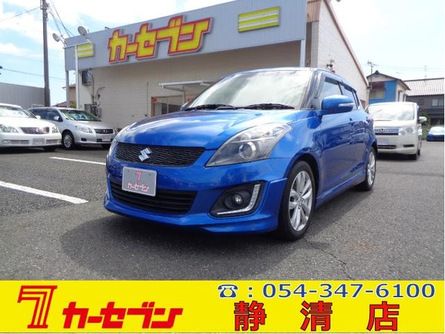スズキ RS- DJE   CVT