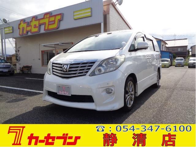 トヨタ 240S プライムセレクションII ワンオーナー ナビ テレビ Goo保証12か月