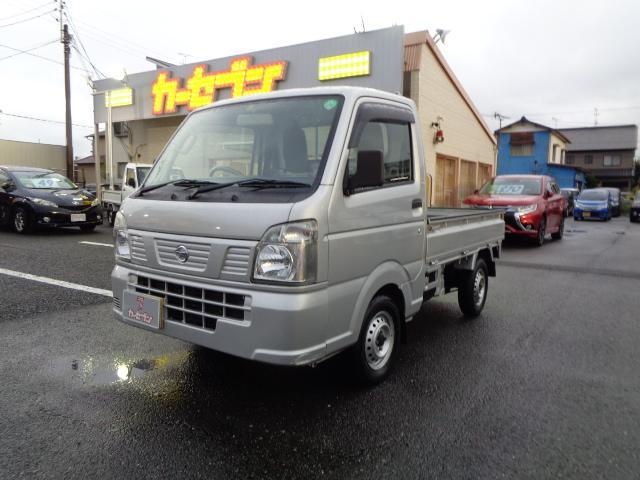 日産 NT100クリッパートラック DX 4WD オートマチック