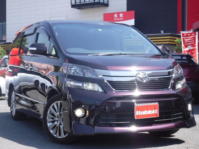 トヨタ 2.4Z ゴールデンアイズ 1オーナー 両側パワスラ