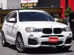 BMW X3xDrive 20d Mスポーツ ブラウン革シート 19AW