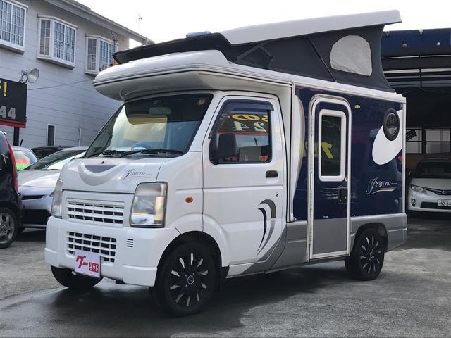「マツダ」「スクラムトラック」「トラック」「静岡県」の中古車