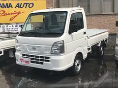 NT100クリッパートラック4WD エアコン AT 軽トラック 保証付 記録簿 整備付