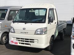 ハイゼットトラックジャンボ 4WD 5速MT 軽トラック AW フル装備