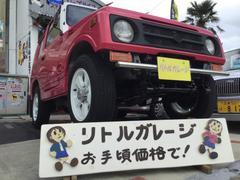 ジムニーランドベンチャー  オートマ 4WD オールペン