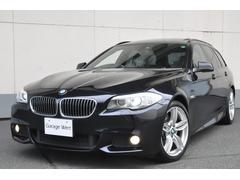 BMW523iツーリング MスポーツPKG黒革シートサンルーフ