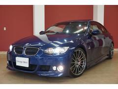 BMW335i黒革シートHAMANNエアロAVS19インチアルミ
