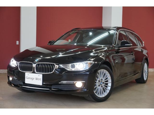BMW 3シリーズ 320dツーリング ラグジュアリー ブラックレザーシート・純正HDDナビ・バックカメラ・パーキングセンサー・パノラマサンルーフ・電動リアゲート・シートヒーター・コンフォートアクセス・ETC・HIDライト・タイヤ新品交換