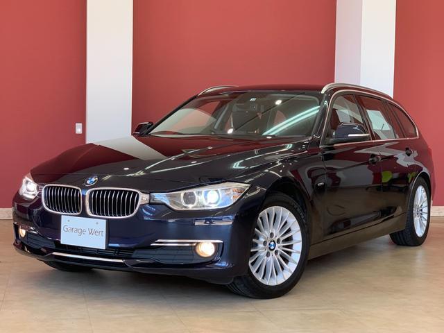 BMW 3シリーズ 320dブルーパフォーマンス ツーリングラグジュアリ ワンオーナー・黒革シート・純正HDDナビ・バックカメラ・スマートキー・ETC・HIDライト・電動リアゲート・アイドリングストップ