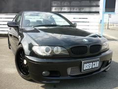 BMW318Ci Mスポーツ N46 スーパースプリント