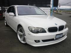 BMW750LiコンフォートシアターP 純正OP21AW
