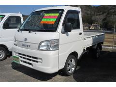 ハイゼットトラック農用スペシャル4WD エアコン パワステ