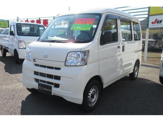 ダイハツ 4WD スペシャル