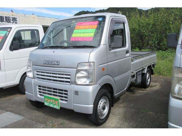 「スズキ」「キャリイトラック」「トラック」「静岡県」の中古車