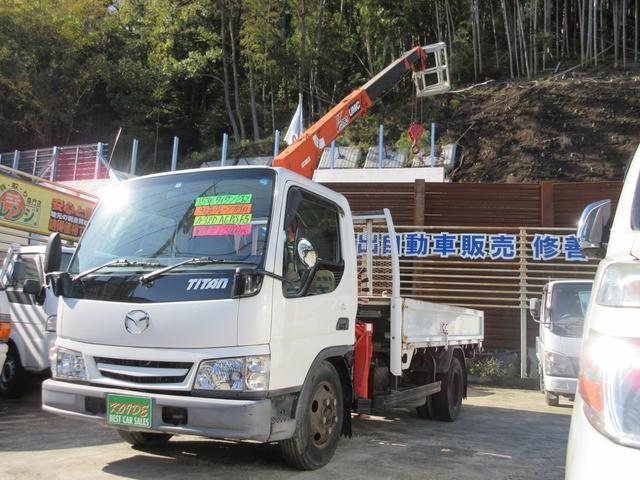 「マツダ」「タイタントラック」「トラック」「静岡県」の中古車