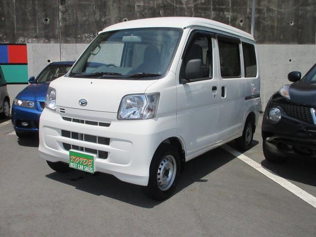 「ダイハツ」「ハイゼットカーゴ」「軽自動車」「静岡県」の中古車