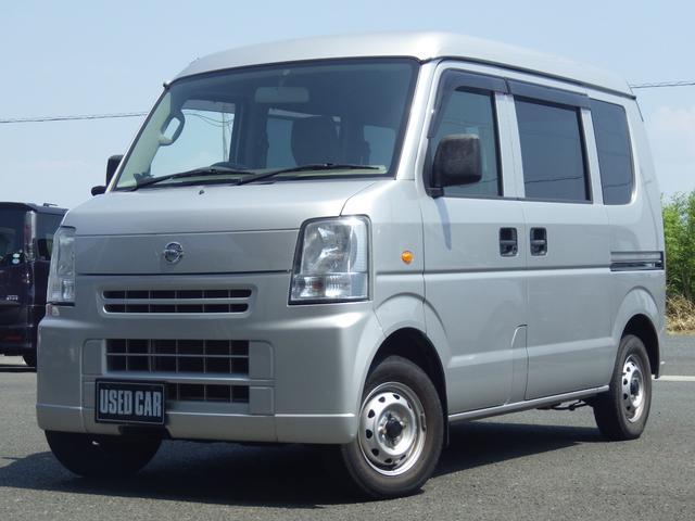 日産 NV100クリッパーバン DX 鑑定車輌